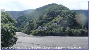 190923_totsukawaonsen_kyuyobi_012