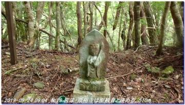 190924_hatenashikoe_027