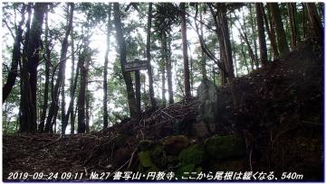 190924_hatenashikoe_028