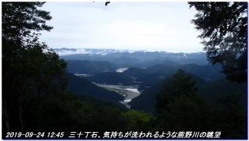 190924_hatenashikoe_060
