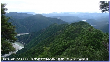 190924_hatenashikoe_064