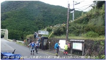 190924_hatenashikoe_072