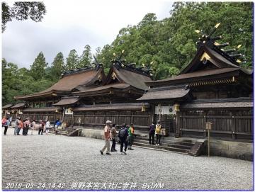 190924_hatenashikoe_074