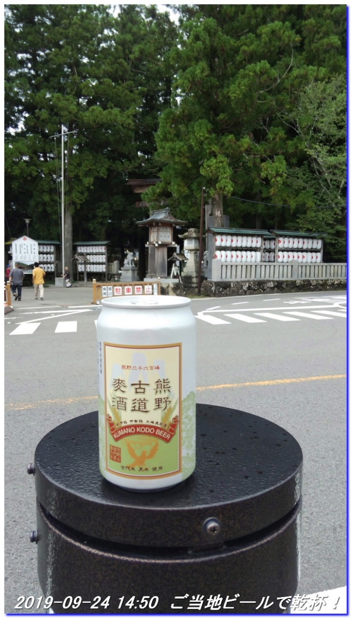 190924_hatenashikoe_076