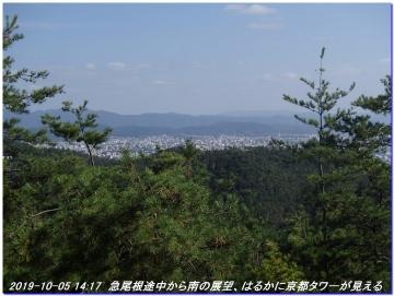 191005_akaoyama_sawanoike_042