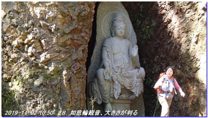 191102_takimatanotaki_ungetusaka_062
