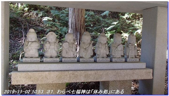 191102_takimatanotaki_ungetusaka_065