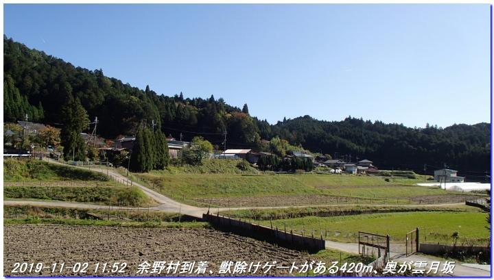 191102_takimatanotaki_ungetusaka_081