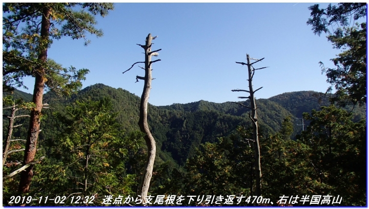 191102_takimatanotaki_ungetusaka_089