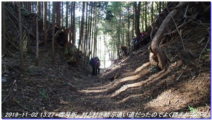 191102_takimatanotaki_ungetusaka_094