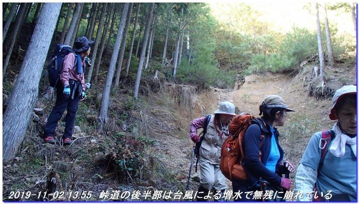 191102_takimatanotaki_ungetusaka_102