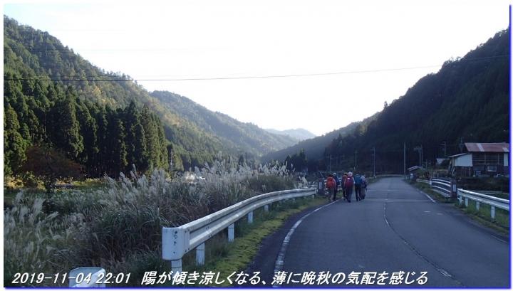 191102_takimatanotaki_ungetusaka_112