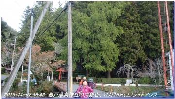 191102_takimatanotaki_ungetusaka_117