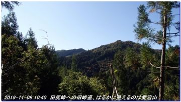 191109_atagomiti_asahimine_007
