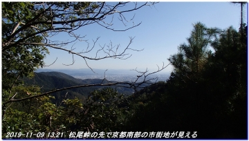 191109_atagomiti_asahimine_025