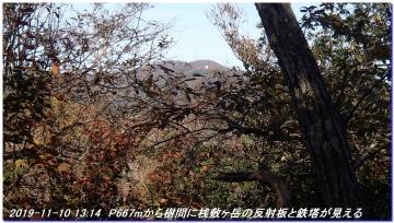 191110_iwatanitoge_ensakatoge_033