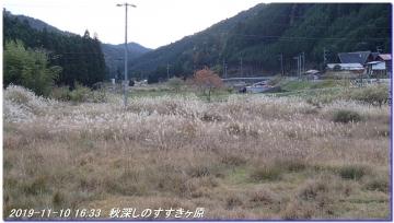 191110_iwatanitoge_ensakatoge_059