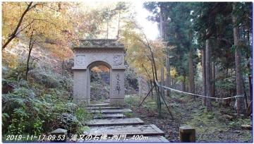 191117_takimatanotaki_ungetusaka_008