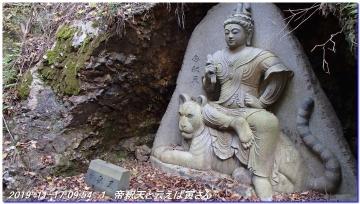 191117_takimatanotaki_ungetusaka_009