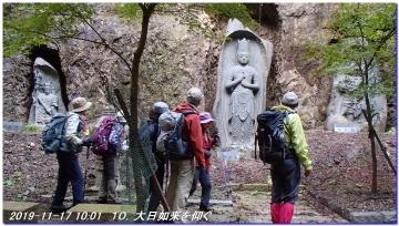 191117_takimatanotaki_ungetusaka_019