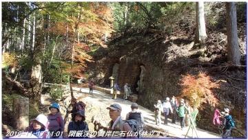 191117_takimatanotaki_ungetusaka_047