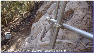 191117_takimatanotaki_ungetusaka_059