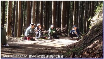 191117_takimatanotaki_ungetusaka_081