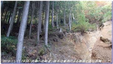 191117_takimatanotaki_ungetusaka_089