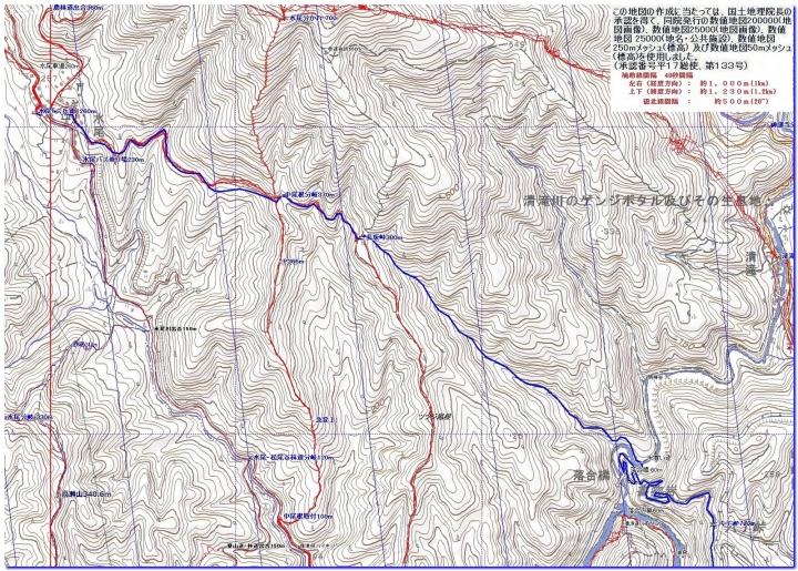 191123_2_ogurayama_komekaimiti
