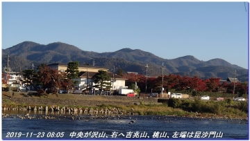 191123_ogurayama_komekaimiti_002