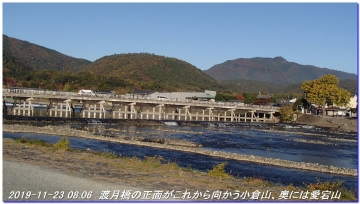 191123_ogurayama_komekaimiti_003