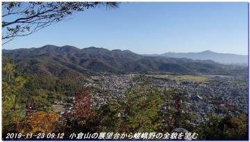 191123_ogurayama_komekaimiti_011