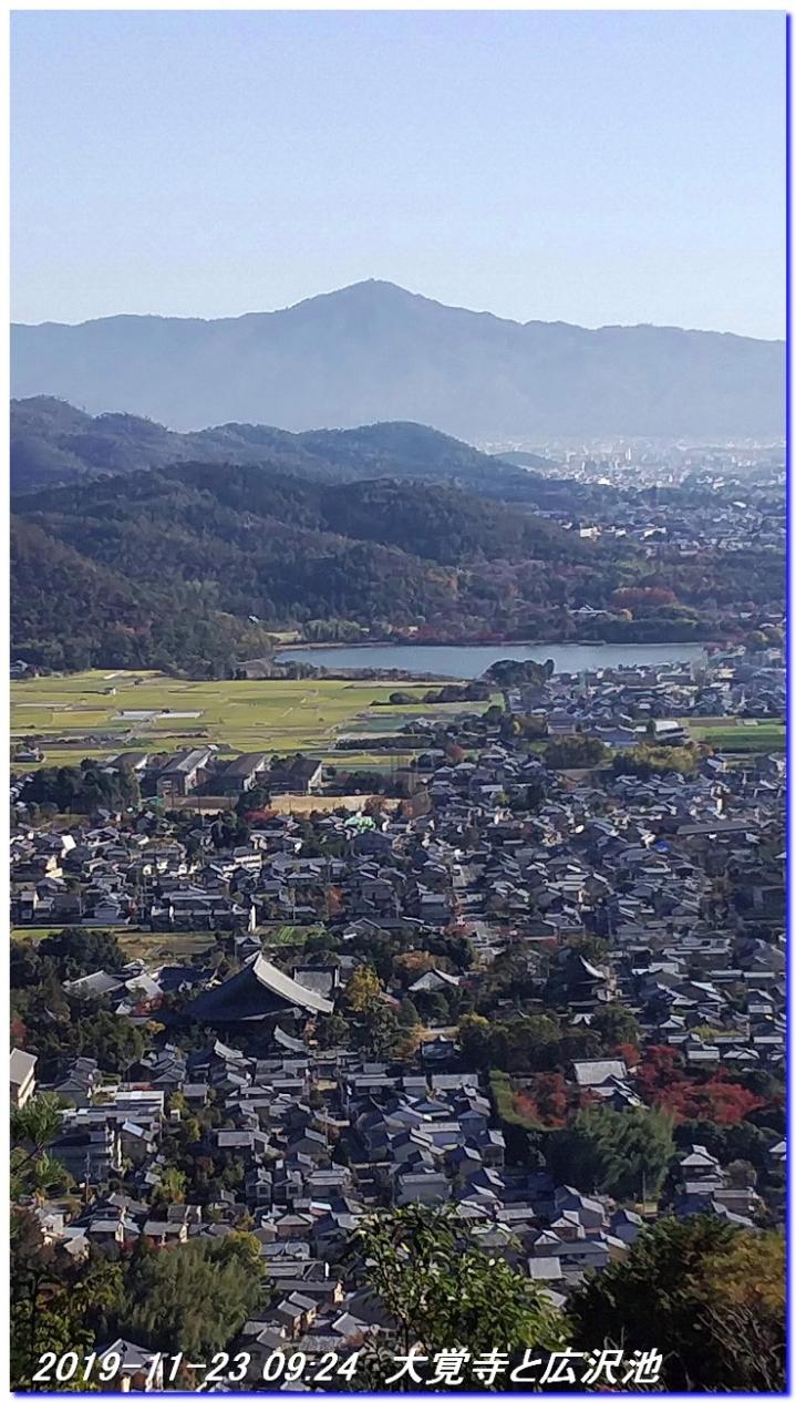 191123_ogurayama_komekaimiti_013