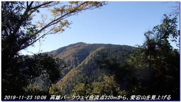 191123_ogurayama_komekaimiti_017