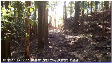 191123_ogurayama_komekaimiti_051