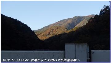191123_ogurayama_komekaimiti_059