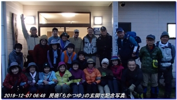 191207_nakahechi_tikatuyu_hossinmon_002