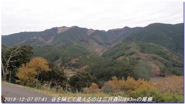 191207_nakahechi_tikatuyu_hossinmon_013
