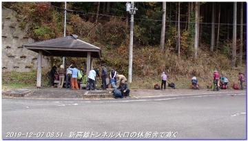 191207_nakahechi_tikatuyu_hossinmon_025