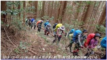 191207_nakahechi_tikatuyu_hossinmon_063