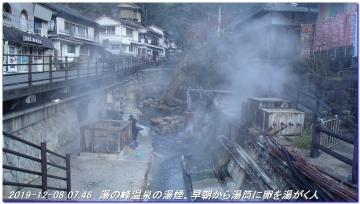191208_dainitikoe_hongu_hossinmon_002