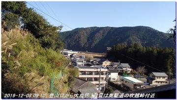 191208_dainitikoe_hongu_hossinmon_012