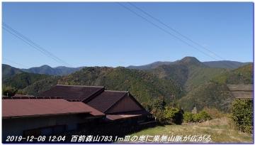 191208_dainitikoe_hongu_hossinmon_033