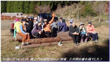 191208_dainitikoe_hongu_hossinmon_043