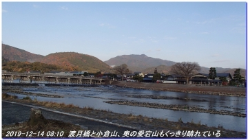 191214_ogurayama_komekaimiti_mizuo_001