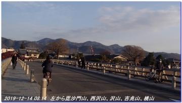 191214_ogurayama_komekaimiti_mizuo_003