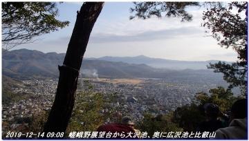 191214_ogurayama_komekaimiti_mizuo_008