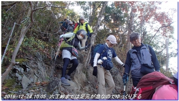 191214_ogurayama_komekaimiti_mizuo_015