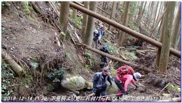 191214_ogurayama_komekaimiti_mizuo_027
