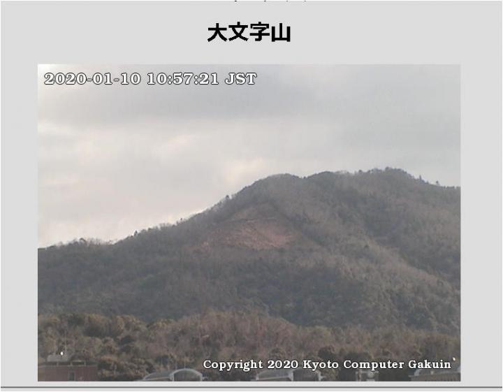 200110_daimonjiyamalive